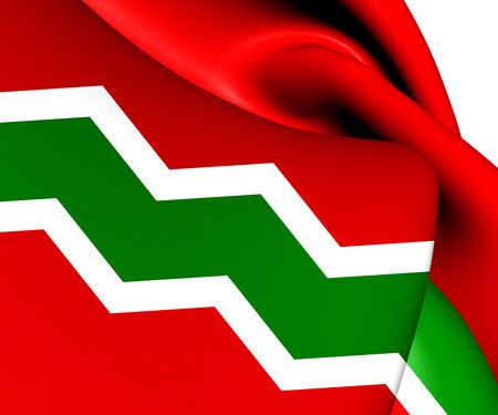 atoll: Flag of Jayuya, Puerto Rico. Close Up.