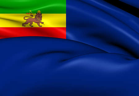 ensign: War Ensign of Ethiopia (1955-1974). Close Up.    Stock Photo