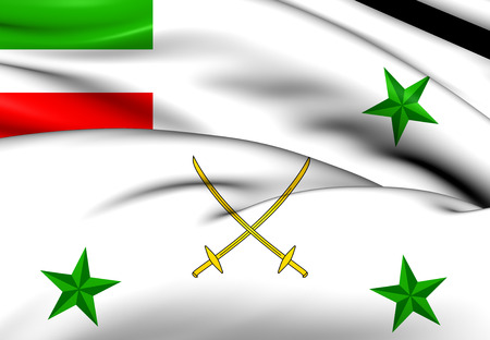 corps: Flag of Persian Army Corps General. Close Up.