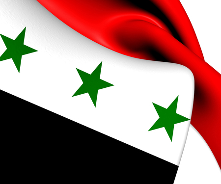 former: Flag of Iraq (1963-1991). Close Up.   Stock Photo