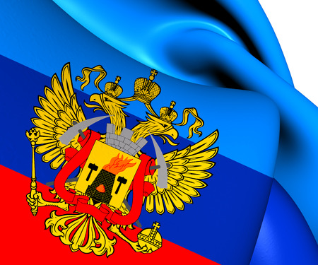 oblast: Flag of Lugansk Peoples Republic. Close Up.