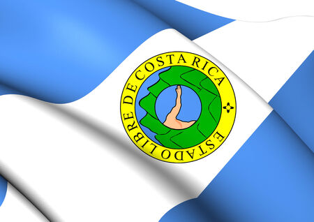 former: Flag of Costa Rica (1842-1848). Close Up.