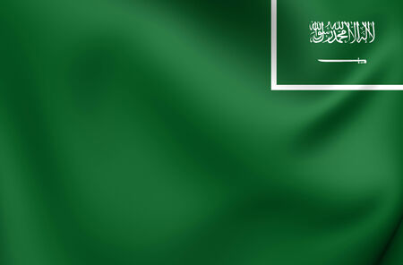 ensign: Civil Ensign of Saudi Arabia. Close Up.    Stock Photo