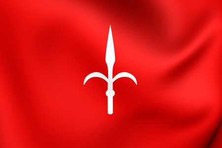 venezia: Flag of Trieste, Italy. Close Up. Stock Photo