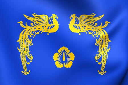 Republic of Korea Presidential Standard. Close Up. photo