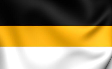 romanov: Flag of the Russian Empire. Close Up. Stock Photo