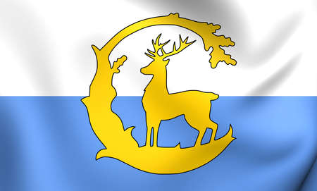 the royal county: Flag of Berkshire County, England. Close Up.