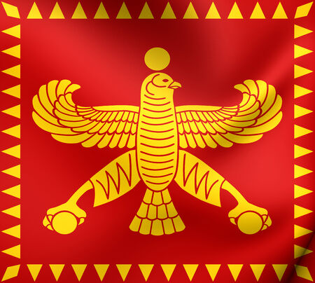 cyrus: Standard of Cyrus the Great. Close Up.
