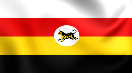 federated: Flag of the Federated Malay States (1895-1946). Close Up.