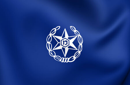police: Flag of Israel Police. Close Up. Stock Photo