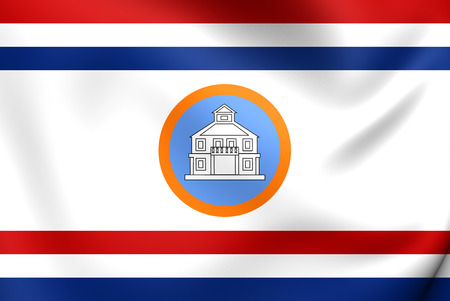 sint: Governor of Sint Maarten Flag. Close Up. Stock Photo