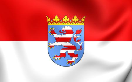 hessen: Flag of Hessen, Germany. Close Up. Stock Photo