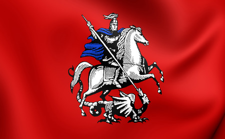 moskva: Flag of Moscow, Russia. Close Up.