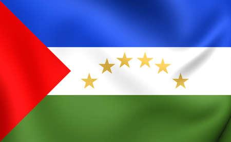 region: Region Autonoma del Atlantico Sur Flag, Nicaragua. Close Up.
