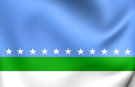 jose: Flag of San Jose, Costa Rica. Close Up.