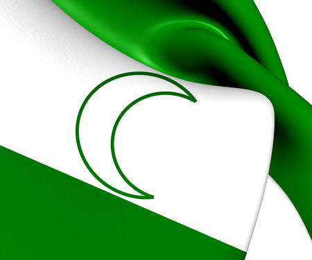 bosna and herzegovina: National Flag of the Bosniaks. Close Up. Stock Photo