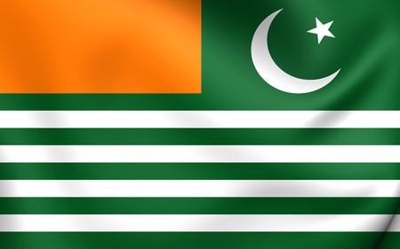 kashmir: Flag of Azad Jammu and Kashmir. Close Up.