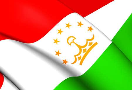 tajikistan: Flag of Tajikistan. Close Up. Stock Photo