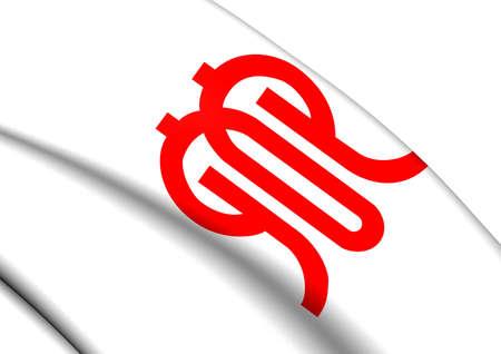 kanagawa: Flag of Kanagawa Prefecture, Japan. Close Up.