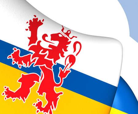 limburg: Flag of Limburg, Netherlands. Close Up.
