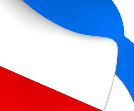 crimea: Flag of Crimea, Russia. Close Up. Stock Photo