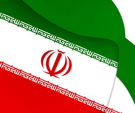 iran: Flag of Iran. Close Up.