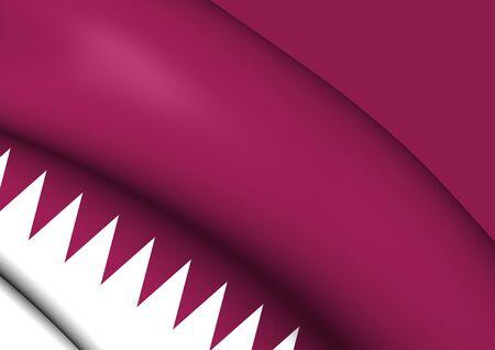 qatar: Flag of Qatar. Close Up. Stock Photo