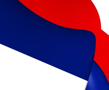 serbia: Flag of Serbia. Close Up. Stock Photo