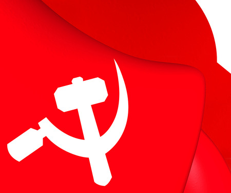 south asian: South Asian Communist Flag. Close Up.