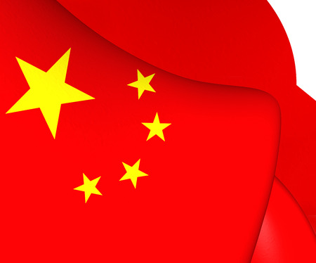 flutter: Flag of China. Close Up. Stock Photo
