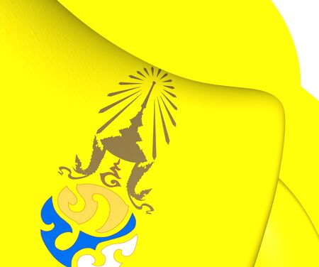 bhumibol: Royal Flag of King Rama IX. Close Up. Stock Photo