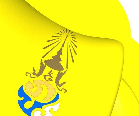 king thailand: Royal Flag of King Rama IX. Close Up. Stock Photo