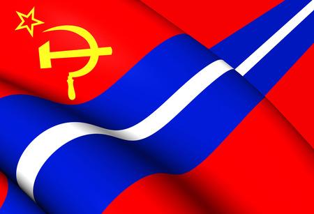 kirgizia: Flag of Kirghiz SSR (1936-1991). Close Up.