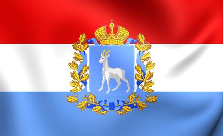 Flag of Samara Oblast, Russia. Close Up.