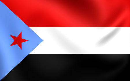 democratic: Peoples Democratic Republic of Yemen Flag. Close Up.