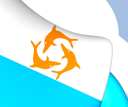 former: Flag of Anguilla (1967-1969). Close Up. Stock Photo