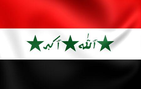 iraq: Flag of Iraq (1991-2004). Close Up.