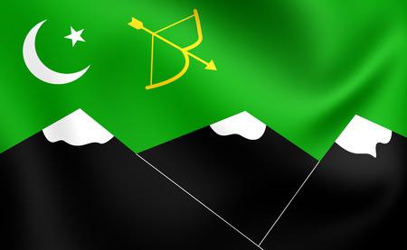princely: Flag of Hunza, Pakistan. Close Up.