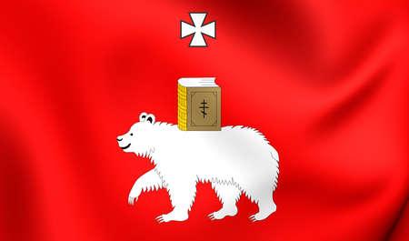 Flag of Perm, Russia. Close Up.
