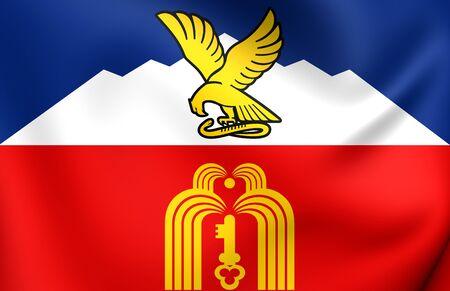pyatigorsk: Flag of Pyatigorsk, Russia. Close Up.