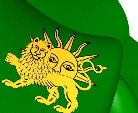 dynasty: Flag of Safavid Dynasty. Close Up.
