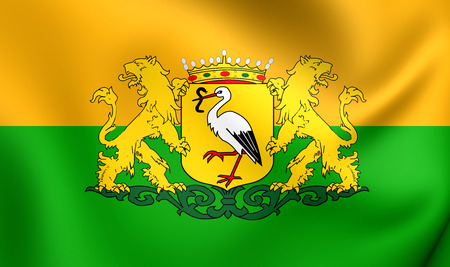 europe closeup: Flag of Hague, Netherlands. Close Up.