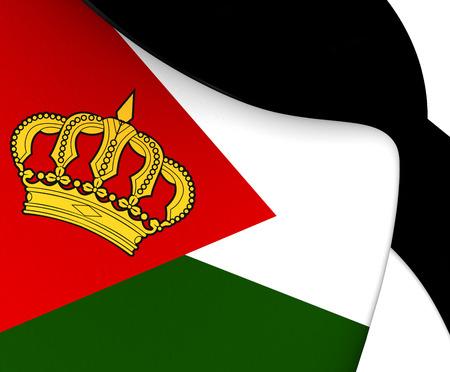 former: Kingdom of Iraq Flag (1930-1958). Close Up.