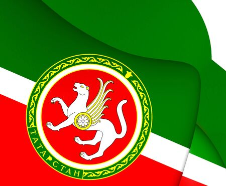 tatarstan: Republic of Tatarstan Flag, Russia. Close Up. Stock Photo