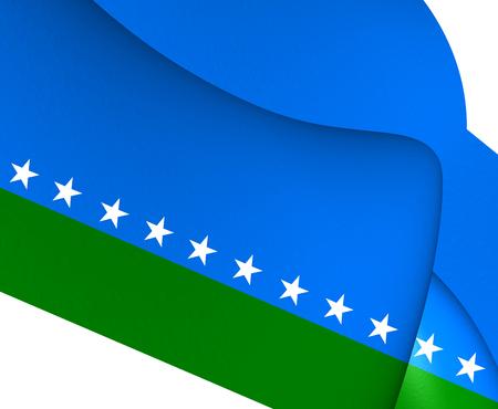 san jose: 3D Flag of San Jose, Costa Rica. Close Up. Stock Photo
