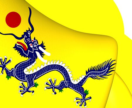 dynasty: 3D Flag of Qing Dynasty. Close Up. Stock Photo