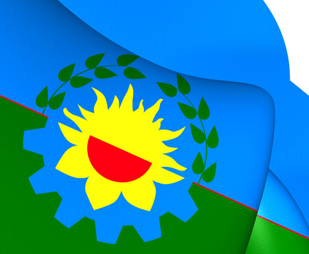 buenos aires: Buenos Aires Province 3D Flag, Argentina. Close Up. Stock Photo