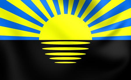 oblast: 3D Flag of the Donetsk Oblast. Close Up.
