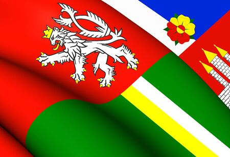 region: 3D Flag of South Bohemian Region, Czech Republic. Close Up. Stock Photo
