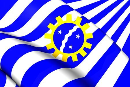 dos: 3D Flag of Sao Jose dos Campos, Brazil. Close Up. Stock Photo
